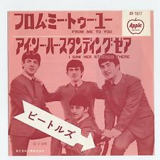 "The Beatles - From Me To You c/w I Saw Her Standing There AR/500 7"" JAPAN 45"