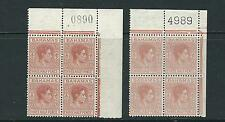 BAHAMAS 1938-52 KGVI definitive (SG 151 and 151a shades) VF MNH numbered blks/4