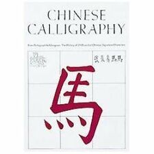 Chinese Calligraphy: From Pictograph to Ideogram: The History of 214 Essential