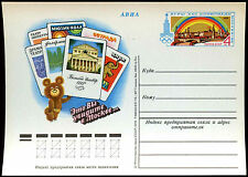 Russia 1978 Moscow Olympic Games Unused Stationery Card #C35623