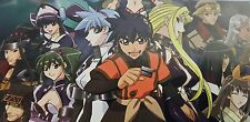 Vandread: Ultimate Collection, Anime DVD, 2010, 5-Disc Set, Episodes 1-26