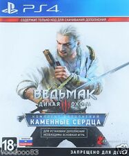 The Witcher 3: Wild Hunt. Hearts of Stone (PS4, 2015) Russian,English ver. (EU)