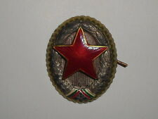 Bulgaria 1944 WWII Partizan communist Military revolution cockade hat cap badge