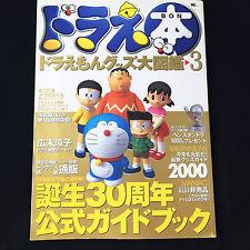 DORAEMON Official Goods Catalog 3 / Japan Book Anime manga toy Fujiko Fujio