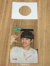 EXO SUNNY10 SUNNY 10 SUNNY TEN EXO-K D.O. PHOTOCARD TRANSPARENT VERSION D NEW