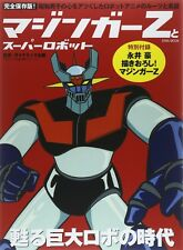 USED Mazinger Z and Super Robot Art Book Great Grendizer Getter Robo Jeeg Japan