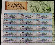Melaka & Jogja City Of Museums Malaysia 2014 Tourist Building (sheetlet) MNH