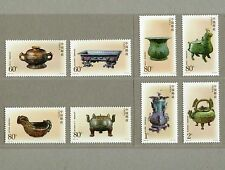 China 2003-26 Bronze Wares of Eastern Zhou Dynasty Stamps