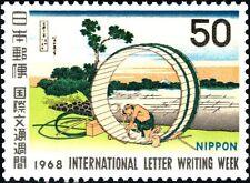 JAPAN - GIAPPONE - 1968 - Settimana internazionale della lettera scritta