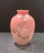 "Thomas Webb & Sons Jules Barbe Gilded Peachblow Vase - 5"" - MINT"