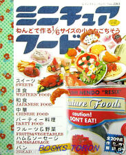 Clay Miniature Foods - Sweets, Fruits..etc. /Japanese Handmade Craft Book