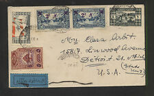 Lebanon   nice  airmail  cover  to  US           MS1010
