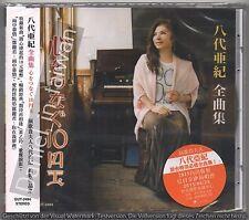 Aki Yashiro: Zenkyoku Shu Kokoro wo Tsunagu 10 Yen Dama (2015) Japan / CD TAIWAN