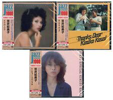 KIMIKO KASAI-3 TITLES-JAPAN CD SET 126