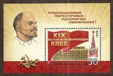 Russia 1988 Communist Party Conference S/S … MNH ** … FREE SHIPPING