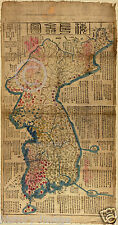 1822 VERY LARGE WALL MAP KOREA PENNINSULA NORTH AND SOUTH