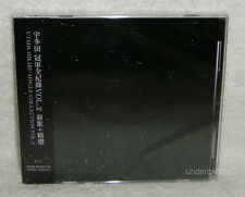 Japan Utada Hikaru Single Collection Vol.2 Taiwan 2-CD