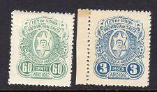 Argentina Revenue Provincia Salta Ley de Vino 1912 Hinged/NH 2 Different a944