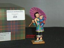KING AND COUNTRY HK206M STREETS OF OLD HONG KONG CHINESE MOTHER CHILD FIGURE SET