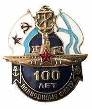 Russia USSR Navy Submarine Force Fleet 100 Years Anniversary St Andrews's Flag