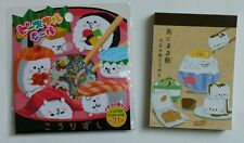 Kamio Mind Wave Sushi Dinner kawaii Japan Mini Memo Pad Sticker sack flakes lot
