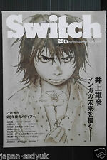 Takehiko Inoue Vagabond Switch 25th Anniversary Issue Japan book 2010