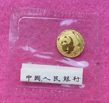2002 CHINA PANDA GOLD 20 YUAN 1/20 oz COIN - MINT SEALED