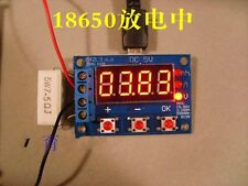 1.2 - 12V 18650 battery capacity tester external load discharge capacity test