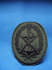 PORTUGAL PORTUGUESE ELITE TROOPS NAVY ARMADA MARINES FUZILEIROS PATCH 73mm