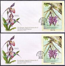 2002 Malaysia 17th World Orchid Conferenc MS & Imperf MS on 2FDCs (Kuala Lumpur)