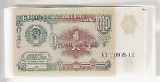 RUSSIE 1 ROUBLE 1991 UNC