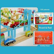 * CAROUSEL * 100 pc WOODEN TRAIN SET * SUPER CITY * NEW * BRIO THOMAS COMPATIBLE