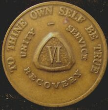 Rare Alcoholics Anonymous AA 6 Year/Month Vintage Bronze Medallion Token chip G3