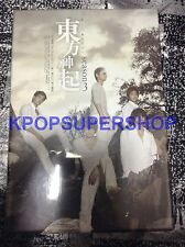 Dong Bang Shin Ki - All About Tohoshinki Season 3 DVD Set NEW TVXQ JYJ Photos