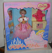 #7864 NRFB Ban Dai Japan Melody Dream Barbie with Musical Base