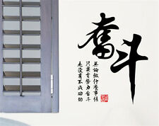 Chinese strive home Decor Removable Wall Sticker/Decal/Decoration