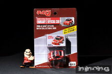 Tomytec Choro Q 2006 Shop Special Nissan Fairlady Z Official Car  (Japan)
