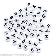 300PCs Mixed White Acrylic Russian Alphabet Beads Flat Round Beads 7mm