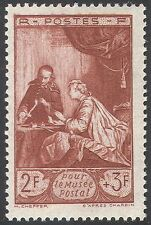 France 1946 Post/Mail/Art/Museum/Painting 1v (n31543)