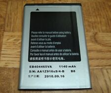 NON OEM Battery for Samsung Profile SCH-R580 (EB404465VA, EB404465VABSTD)