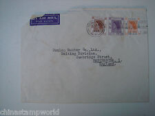 old HK cover fm Dunlop Rubber to its UK office dd 10 Aug.1954, 3 QEII stamps