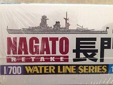1/700 IJN Battleship NAGATO 1942 (Retake / Updated Version) - Aoshima 045107