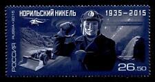 80 Jahre MMC Norilsk Nickel. 1W. Rußland 2015