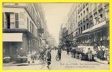 cpa RARE 75 - PARIS Rue St DOMINIQUE prise de la Rue Jean NICOT Belle Animation