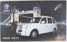 CHINESE London Taxi TX4 rare c2009 brochure by Geely / Magna of China - Austin