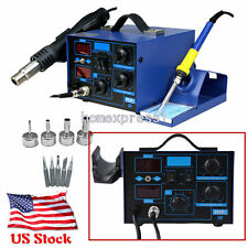 2 IN 1 SMD HOT AIR REWORK SOLDERING WELDER IRON STATION 862D+ IRON STAND 110V