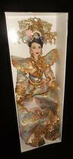 The Empress ~ Asian world barbie doll ooak custom oriental regal Dakota's Song