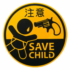 Save Child baby JDM Round stickers decals racing baby infant in car funny JAPAN