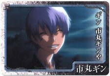 Bleach anime Gin Ichimaru clear collection Card #3rd