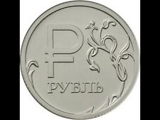 Russia / Russland - 1 ruble Symbol of the Ruble